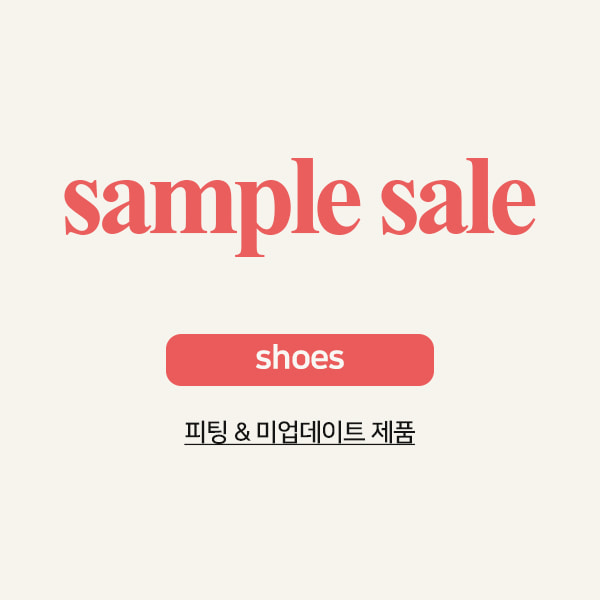 ♥ SHOES SALE ♥