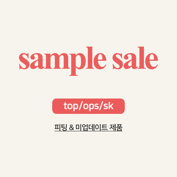 ♥ SAMPLE SALE ♥