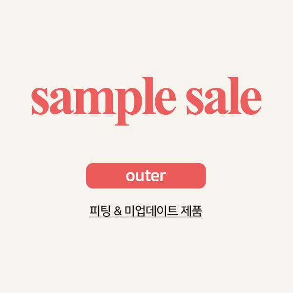 ♥ OUTER SALE ♥